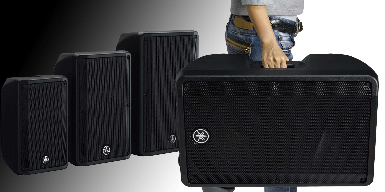 Gli speaker attivi della serie DBR offrono la stessa tecnologia innovativa sviluppata per la serie DSR e DXR, assicurando un suono ad alta risoluzione con ogni livello di uscita.