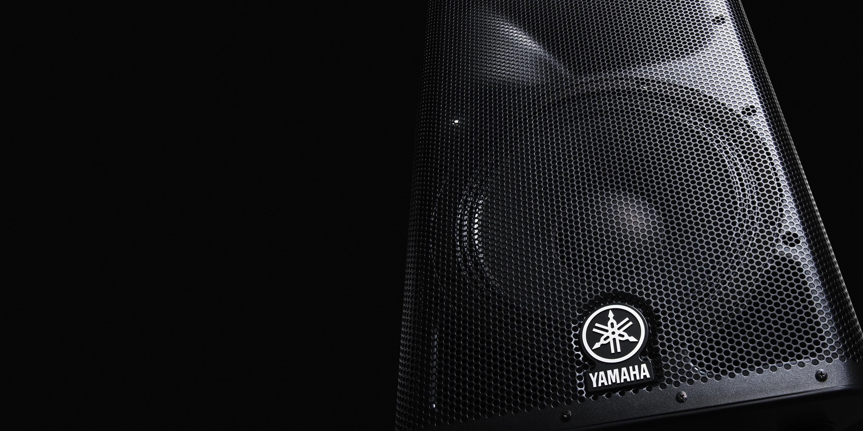 La serie di speaker attivi DXR offre un suono ad alta definizione con ottimi livelli di SPL, il tutto in un design compatto ed estremamente versatile.