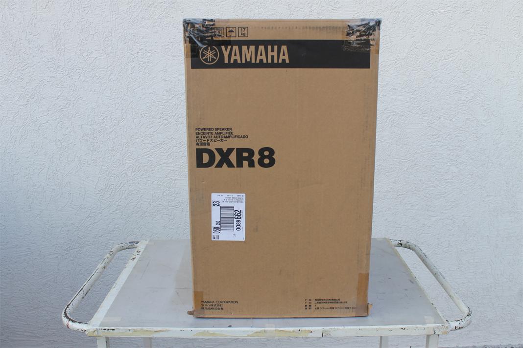 Yamaha - DXR8